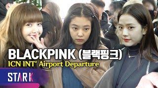 BLACKPINK, 20200113_ICN INT' Airport Departure (블랙핑크 출국, 오늘도 예쁜 '젠츄리챙')