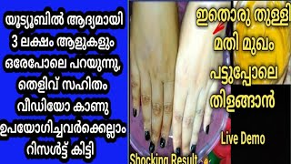 Miracle Skin Whitening Pack # Live result in the video