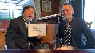 流氷&The Soda(市川祥治・新川博)のお二人からのメッセージ
