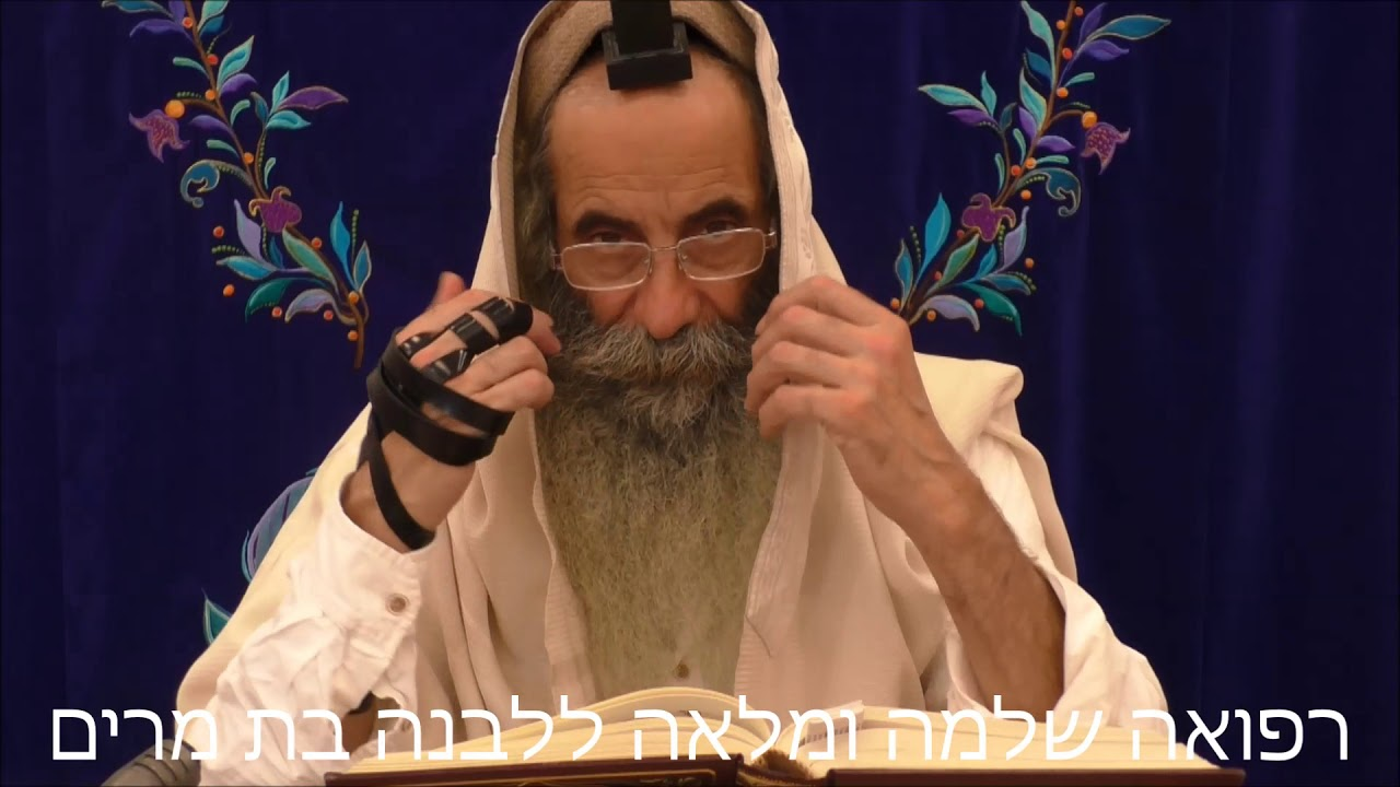 זוהר בקטנה פרשת פנחס ליום ב מפי רבי יעקב יוסף כהן
