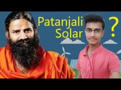 Patanjali Solar Products Explain in a Video 2019 || पतंजलि सोलर क्यों है खास ? || India Guru Solar |
