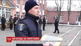 видео Трос Порятунку |