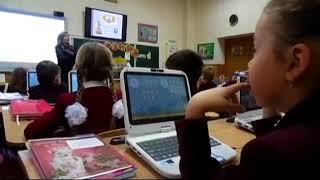 Интерактивный урок  Математика 1 класс