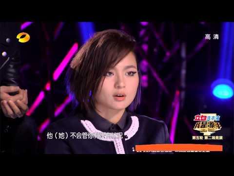 我是歌手-第二季-第10期-Part4【湖南卫视官方版1080P】20140314