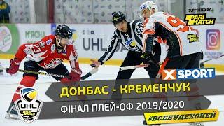 Финал плей-офф УХЛ Париматч: Полный матч #4 Донбасс - Кременчук