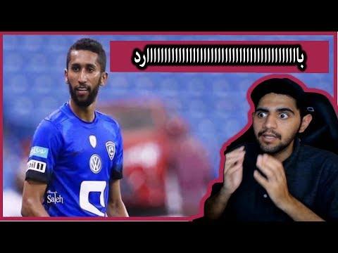 بحريني يشاهد الجوكر ( سلمان الفرج ) لأول مرة - طرب طرب طرب !!!