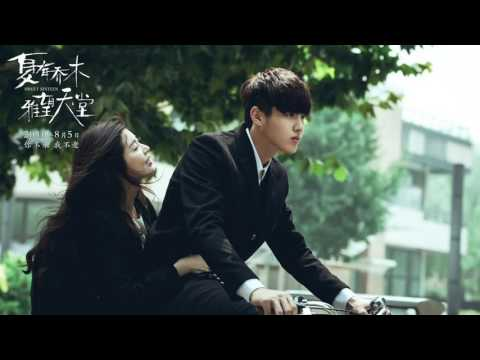 【HD】吳亦凡 - 從此以後 [歌詞字幕][電影《夏有喬木雅望天堂》主題曲][完整高清音質] Sweet Sixteen Theme Song