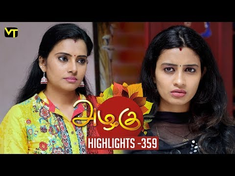 Azhagu Tamil Serial Episode 359 Highlights on Vision Time Tamil.   Azhagu is the story of a soft & kind-hearted woman's bonding with her husband & children. Do watch out for this beautiful family entertainer starring Revathy as Azhagu, Sruthi raj as Sudha, Thalaivasal Vijay, Mithra Kurian, Lokesh Baskaran & several others.  Stay tuned for more at: http://bit.ly/SubscribeVT  You can also find our shows at: http://bit.ly/YuppTVVisionTime  Cast: Revathy as Azhagu, Sruthi raj as Sudha, Thalaivasal Vijay, Mithra Kurian, Lokesh Baskaran & several others  For more updates,  Subscribe us on:  https://www.youtube.com/user/VisionTimeTamizh Like Us on:  https://www.facebook.com/visiontimeindia