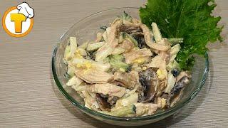Салат с индейкой. Пошаговый рецепт. Простой, но вкусный салат.
