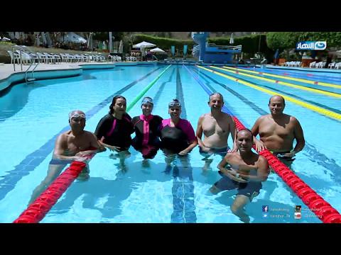 حياتنا | لأول مرة دعاء فاروق تعوم مع فريق الأساتذة فى حمام السباحة بنادى هليوبوليس في غداً