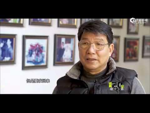 中国足球职业联赛词典20年抢逼围篇4