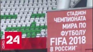 Эльмира  Калимуллина: первая игра сборной России была фантастической - Россия 24