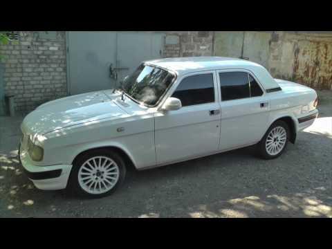 ГАЗ 3110. Белый Жемчуг. ч.1