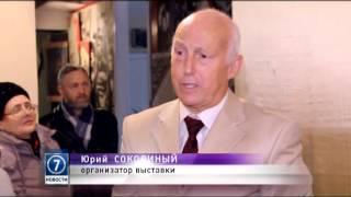 Одесский ученый представил выставку ретро-фотографий