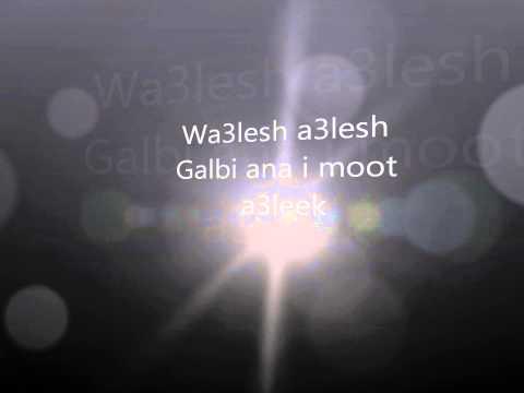 Myma Mendhy- Ya Galbi