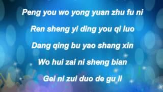 Shou Qian Shou