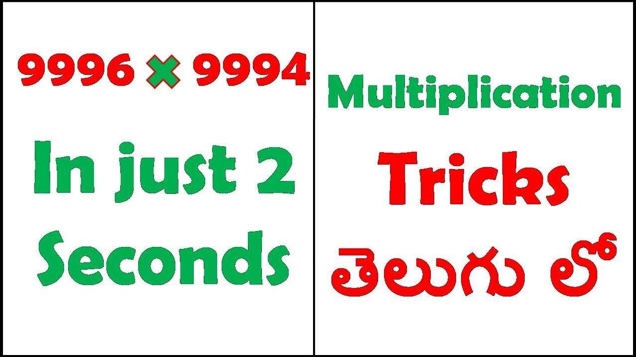 Vedic Maths Tricks Pdf In Telugu
