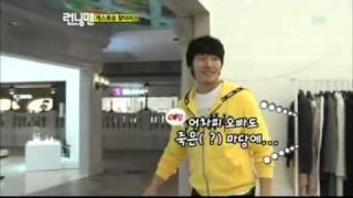 런닝맨 박예진_09