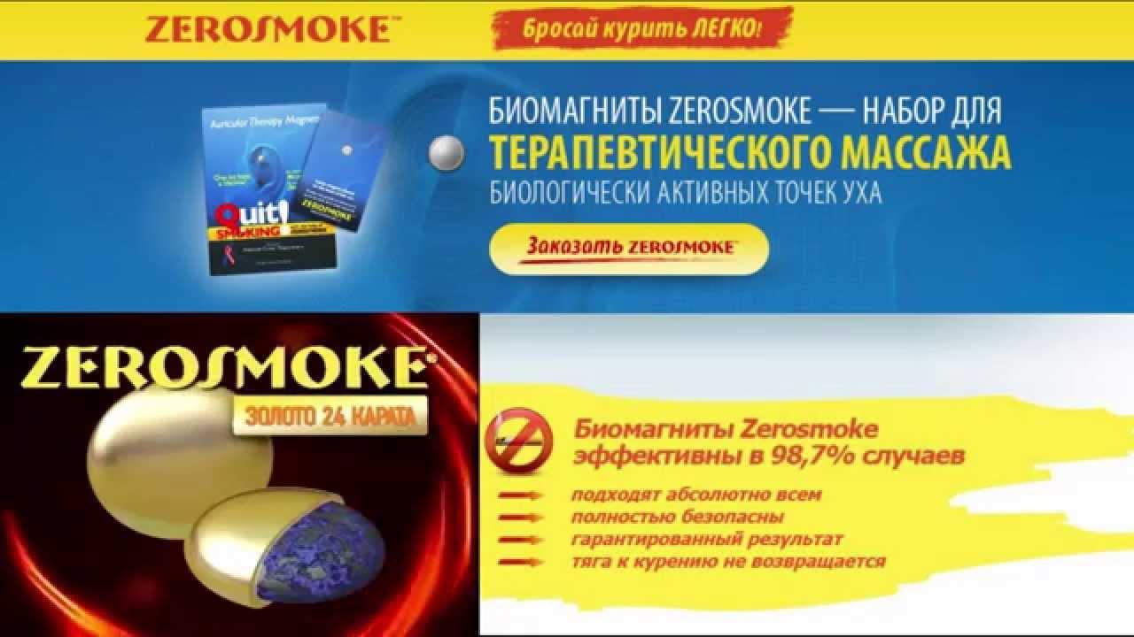 Аллен карр легкий способ бросить курить купить книгу - быстро и .