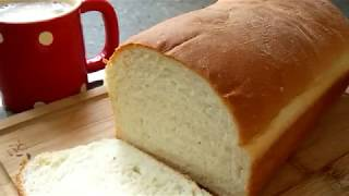 How To Make A Super Soft Milk Bread Loaf