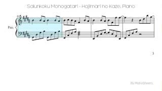 Saiunkoku Monogatari - Hajimari no Kaze [Piano Solo]