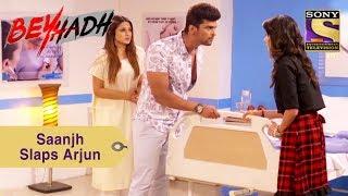 Your Favorite Character | Saanjh Slaps Arjun | Beyhadh