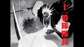 Japanese TV Commercials [551] Bleach Advance - Kurenai ni Somaru Soul Society