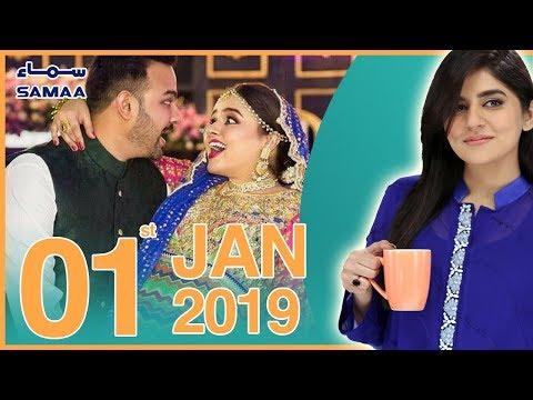 Newlywed Couple | Subh Saverey Samaa Kay Saath | Sanam Baloch | SAMAA TV | Jan 01,2019