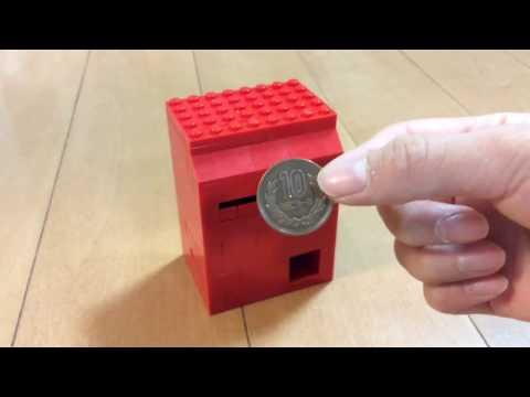 レゴ お金を入れるだけで出てくる自動販売機