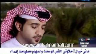 عيضة المنهالي القوس قوسك مع الشاعر علي بن سالم الكعبي