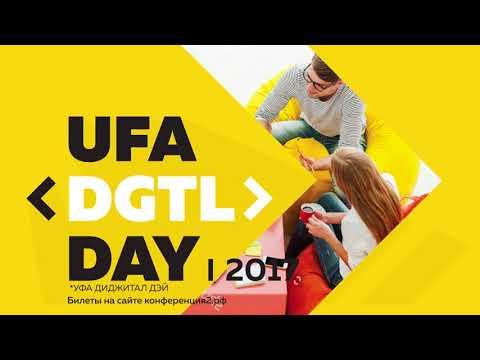 UFA DIGITAL DAY 2017