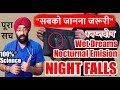 NIGHT FALLS : Scientific Truth स्वप्नदोष का असली कारन | जो कोई नही बताता  (Hindi) Dr.Education