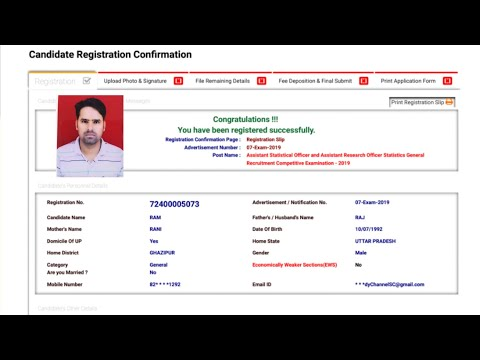 How to fill UPSSSC ASO and ARO Online Application form 2019 ASO and ARO Eligibility
