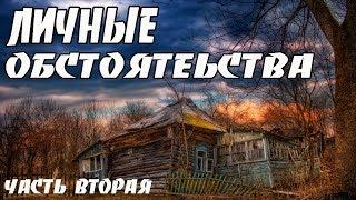 Криминальная мелодрама РЕАЛИИ ЖИЗНИ 2, русские новинки, детективы 2018