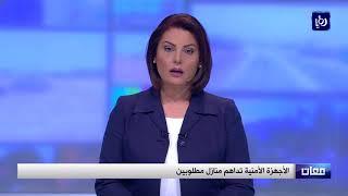 الأجهزة الأمنية تداهم منازل مطلوبين - (10-9-2017)