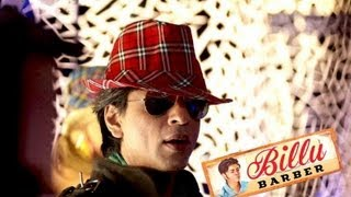 Marjaani (Full Video Song) | Billu (2009)