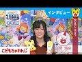 NGT48 村雲颯香 アニメ声優デビュー!映画しまじろう『まほうのしまの だいぼうけん…