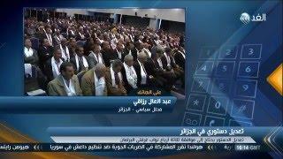 المجلس الدستوري يوافق علي مشروع تعديل الدستور في الجزائر