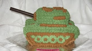 Торт Танк.