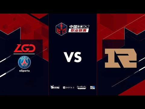 VOD: LGD vs RNG Up - China Dota2 League - Game 1