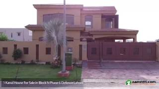 1 KANAL BUNGALOW FOR SALE IN BLOCK N PHASE 6 DHA LAHORE thumbnail