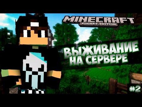 Minecraft:Сервер на * Нашего оператора взломали
