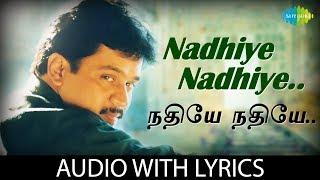 NADHIYE NADHIYE with Lyrics | Rhythm | A.R. Rahman | Vairamuthu | Unni Menon | Jyothika, Arjun
