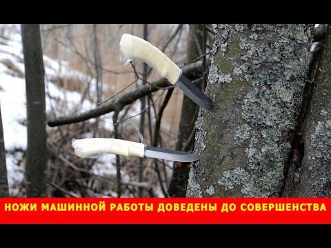 """Ножи машинной работы от компании """"Русский булат"""" доведены до совершенства. Учли все пожелания."""