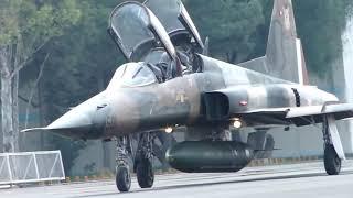 México reactiva sus interceptores F-5E/F Tigre II HD 2019