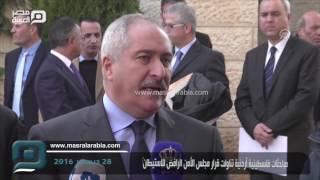 مباحثات فلسطينية أردنية تناولت قرار مجلس الأمن الرافض للاستيطان^