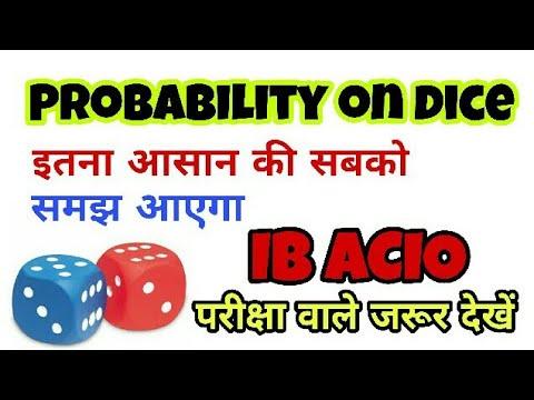 Short Trick    Probability   प्रायिकता    Bank po   Bank clerk   Railway