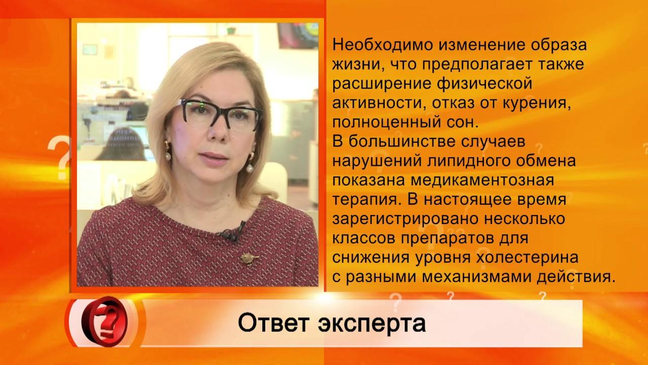 диета хороший русский