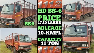 #LPT1112HDBS6  #LPT1212HDBS6 LPT 1112 HD BS6 CR || PRICE || MILEAGE || PAYLOAD ||  #commercialworld