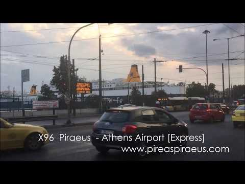 Bus Line X96 |  Piraeus  - Athens Airport [Express]